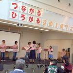 4/2 こむ1会フェスティバル出演