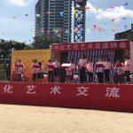 9月15・16日  中日和平友好条約締結40周年記念【大阪音楽祭2018】