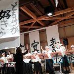 7月27日 神戸酒心館にて。 第2回アートラボゆめのはこ ハートフルコンサートに出演♪