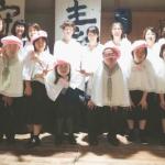 ハートフルコンサート 神戸酒心館ホール